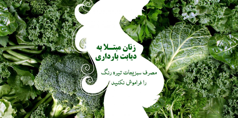 hakiman 9-7-98 green veg-01